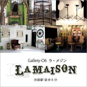 池袋撮影スタジオ/Gallery-O6 ラ・メゾン