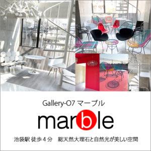 池袋撮影スタジオ/Gallery-O7 マーブル